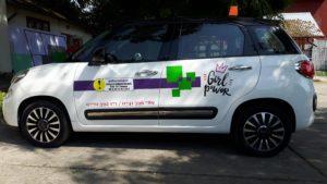 masina de scoala auto pentru fete